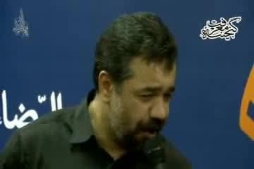 مداحی حاج محمود کریمی در شهادت حضرت زهرا (س)