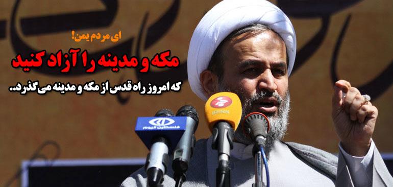 صوت سخنرانی مهم استاد پناهیان در راهپیمایی حمایت از مردم مظلوم یمن
