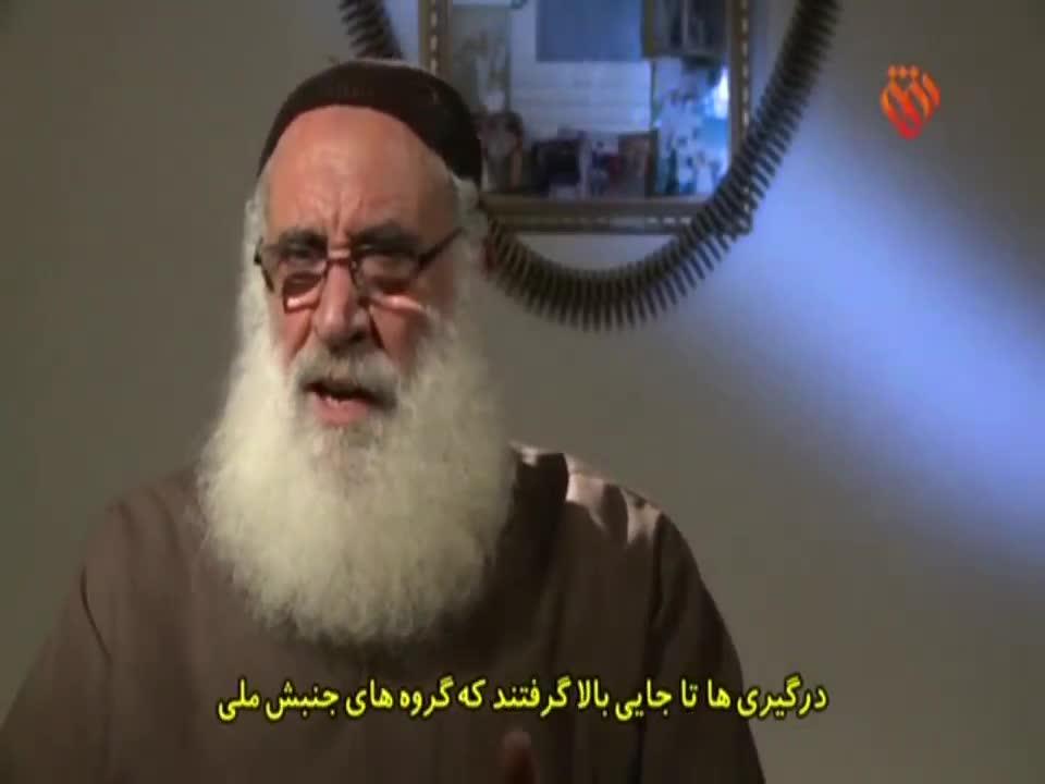 مستند پیرمرد و اسلحه - مبارزات شیعیان جنوب لبنان و الهام گیری آن ها از انقلاب اسلامی ایران