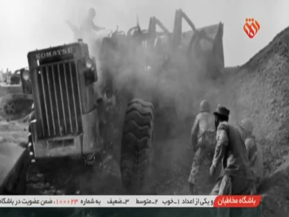 مستند عکاسی زیر آتش - قسمت دوم - مقاومت مردم خرمشهر به روایت عکاسان جنگ