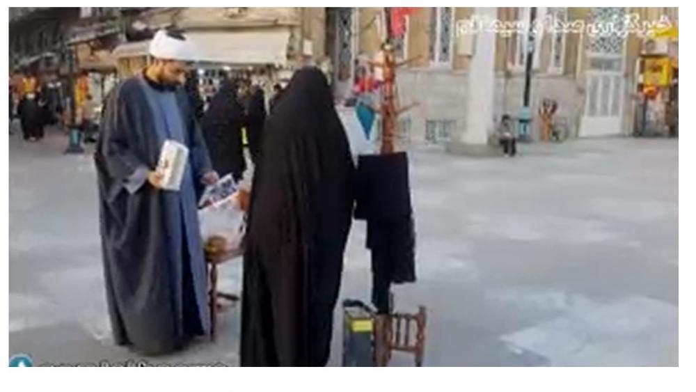 خلاقیت یک زوج طلبه در ترویج حجاب در نزدیک حرم حضرت معصومه س