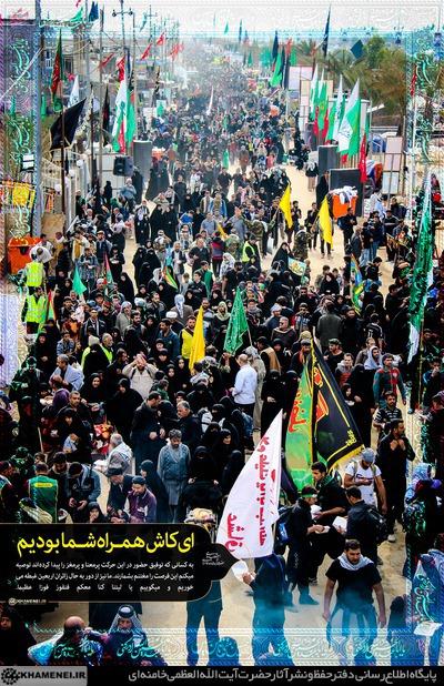 نماهنگ | به رهبری حسین علیه السلام قسمت سوم