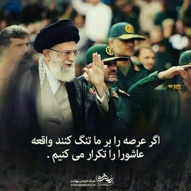 حمله حیدری سپاه پاسداران انقلاب اسلامی به رژیم ملعون عربستان سعودی