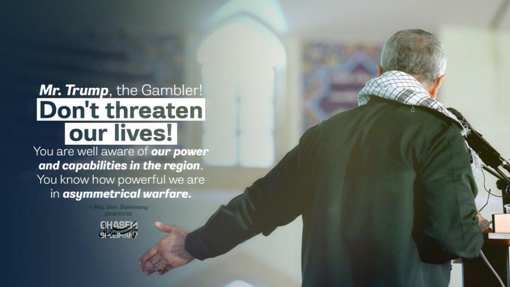 واکنش وزیر دفاع آمریکا بعد از سخنرانی سرلشکر سلیمانی در همدان