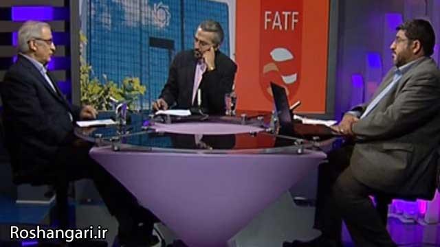 مناظره طهماسب مظاهری و فواد ایزدی درباره FATF