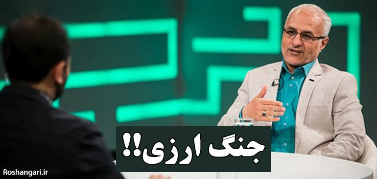 هشدار دکتر عباسی درباره جنگ ارزی