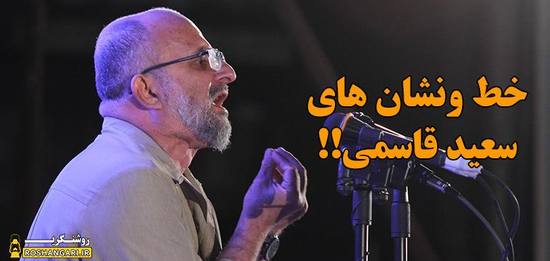 تهدید ظالم الجبیر و سکوت دولت برجامیان