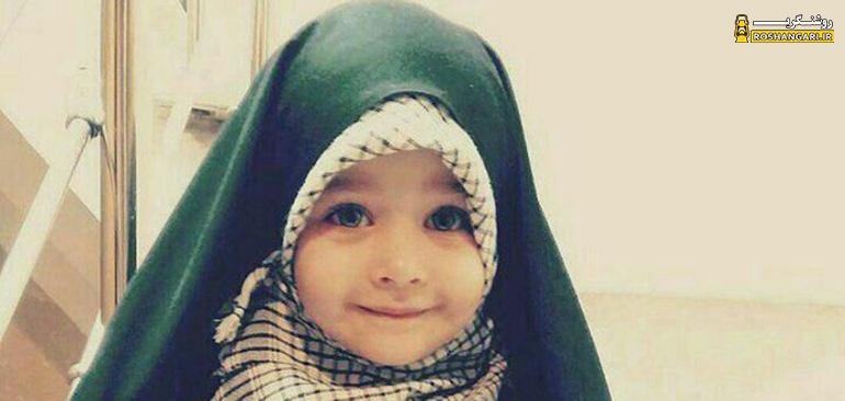 اصلا کجای قرآن گفته حجاب داشته باش؟