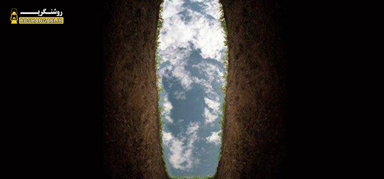 تا حالا مرگ خودتو دیدی؟!