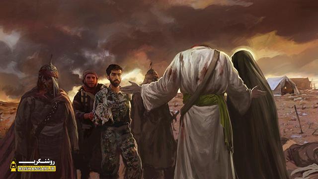 برای شهید «بیسر» مدافع حرم محسن حججی