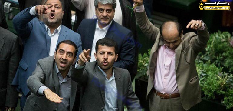 کنسرتی برای کابینه جدید آقای روحانی و لیست امید مجلس
