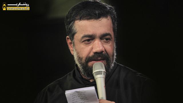 نوحه حاج محمود کریمی | شهادت حضرت مسلم بن عقیل