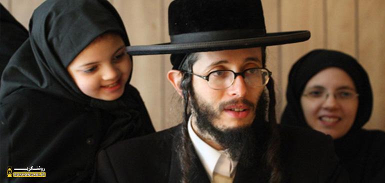 تلاش خاخامهای یهودی برای حفظ حجاب