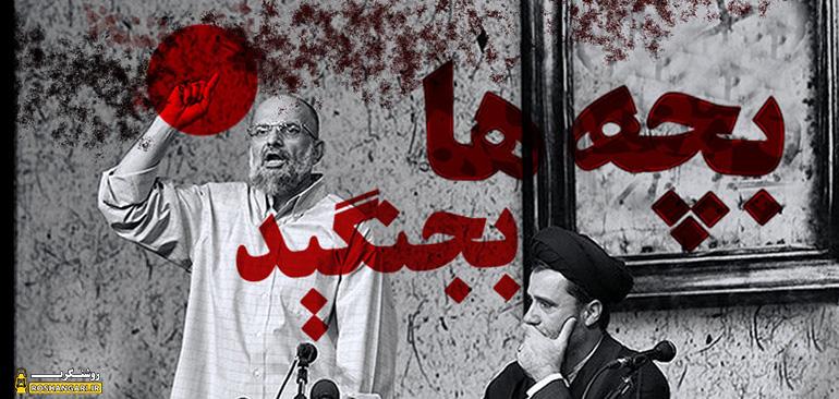 روایت سوزناک حاج سعید قاسمی از سازش و اسارت