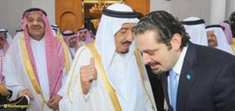 گاف بزرگ سخنگوی وزارت خارجه آمریکا درباره وضعیت سعد حریری