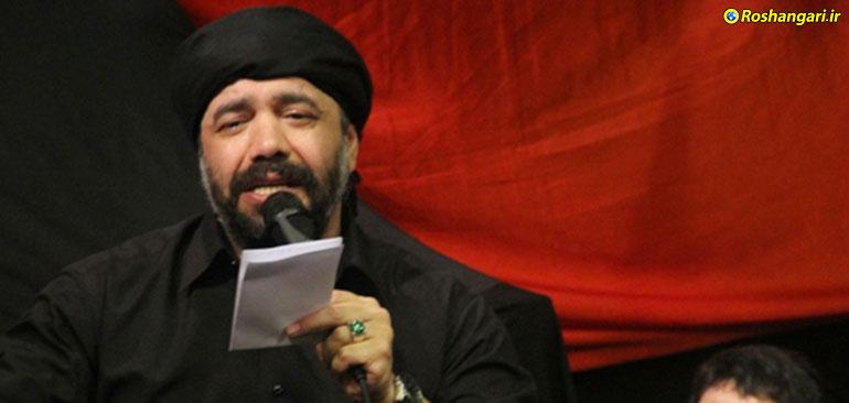 حاج محمود کریمی | دخترم گریه تو پشت مرا می شکند