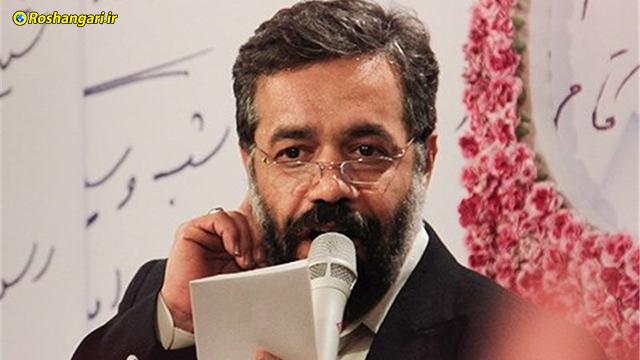 حاج محمود کریمی | توسل می کنن ملائک عالمین