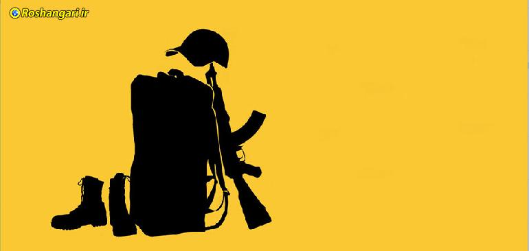 مستند سراب | چرا سربازی؟