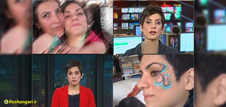 سوتی های شبکه من و تو از زبان نگین شیرآقایی مجری بی بی سی