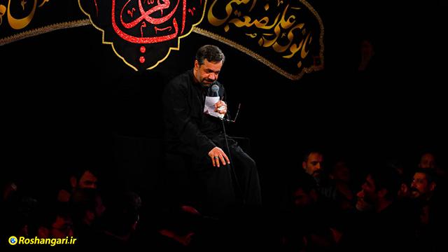 حاج محمود کریمی | ام الحسنین (ع)