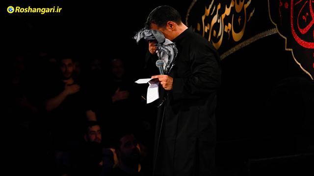 طوفان حاج محمود کریمی در فاطمیه 96