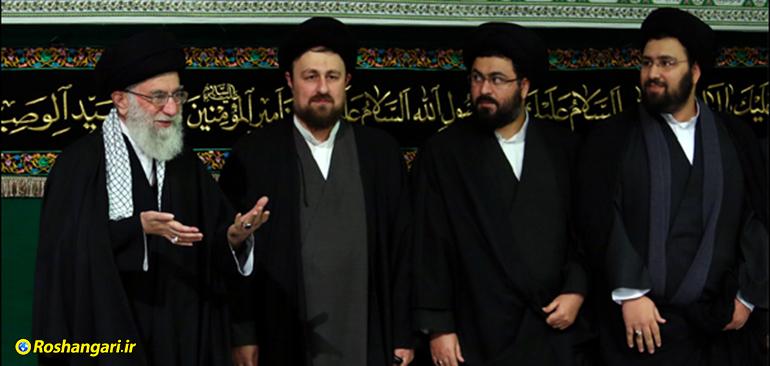یادگار امام هم اینجوریش خوبه !!!!