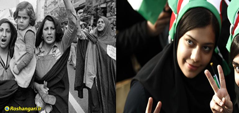 دختران واقعی خيابان انقلاب