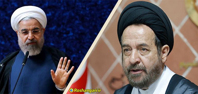 صحبت های جنجالی سید حمید روحانی درباره روحانی و دولت تدبیر !!