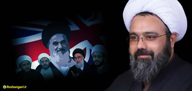 افشاگری حجت الاسلام دانشمند علیه شیعه انگلیسی !!!!