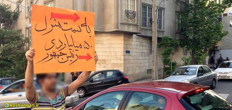 سخنان صریح مردم! «هر کی با این طرح مخالفه ایرانی نیست»