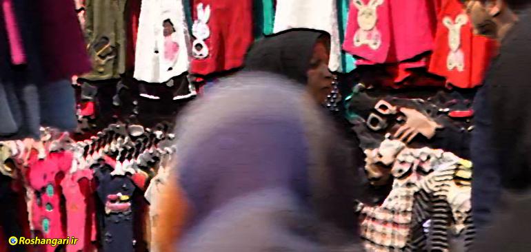 طرف ۵تا دختر داره دارن تن فروشی میکنن،من دستفروشی میکنم