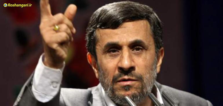 درمورد افشاگری های احمدی نژاد، چی فکر می کنید؟