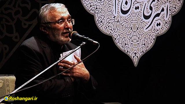 صوت | مراسم شب هشتم ماه مبارک رمضان با نوای حاج منصور ارضی