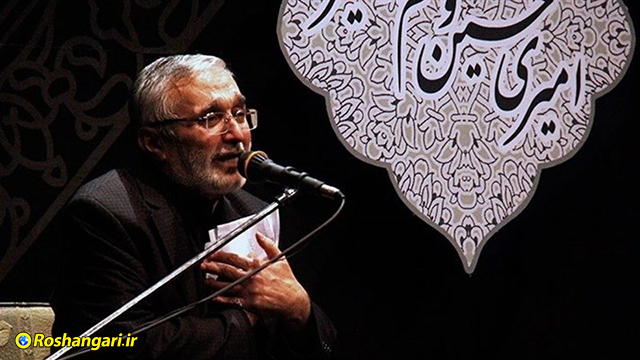 صوت   مراسم شب پانزدهم ماه مبارک رمضان با نوای حاج منصور ارضی