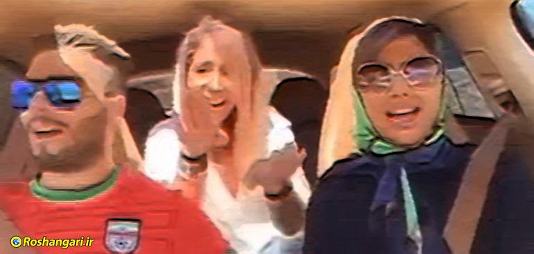 رقص دختر آقای «م.ر» مدیر نفتی! (پول نفتتون دست ایناس نه جبهه مقاومت)