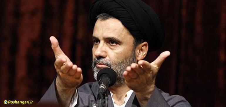 خیانت تاریخی مجلس و دولت به ایران
