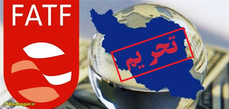 موشنگرافیک FATF(نیروی ویژه)