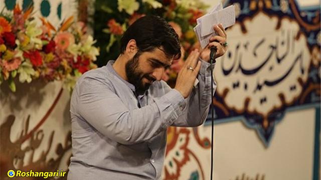 سید مجید بنی فاطمه | مدینه غرق بارونه ملیکه بهشت اومد