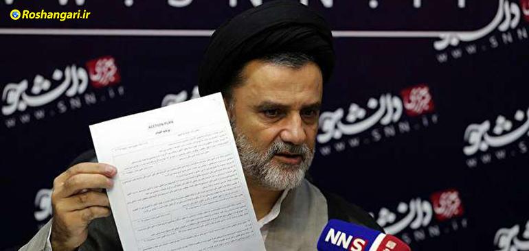 امضای وزیر دولت روحانی پای سند استرداد سردار سلیمانی + سند