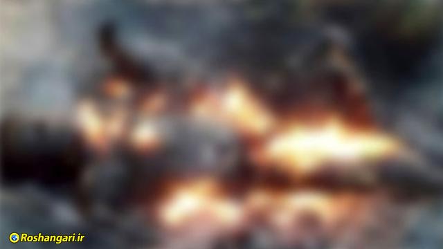 دختر 3ساله ای که توسط منافقین در آتش سوخت.