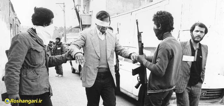 حضور نیروهای ساواک و مجاهدین خلق در بین مدیران کشور
