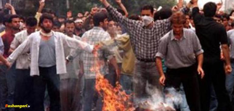 صفر تا صد فتنه کوی دانشگاه تهران