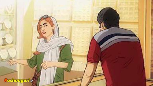 انیمیشن «حجاب»