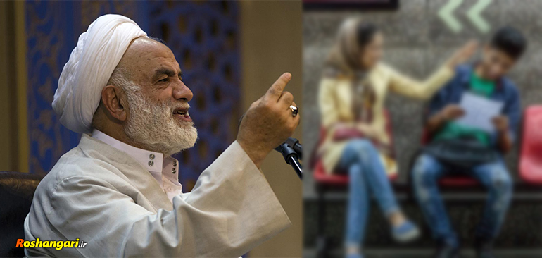حجت الاسلام قرائتی: مگه با ریش نمیشه گناه کرد؟ اوج شهوت که مذهب سرش نمیشه