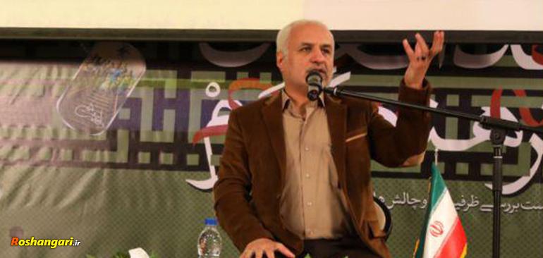 دکتر حسن عباسی   جفنگیات حسن روحانی
