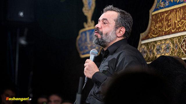حاج محمود کریمی | السلام ای باقر آل رسول