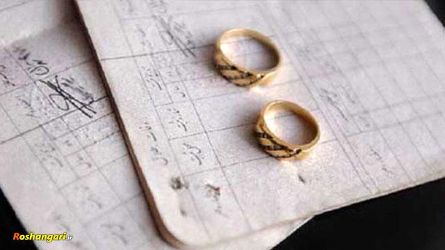 به یک کیس مناسب جهت «ازدواج صوری» نیازمندیم!