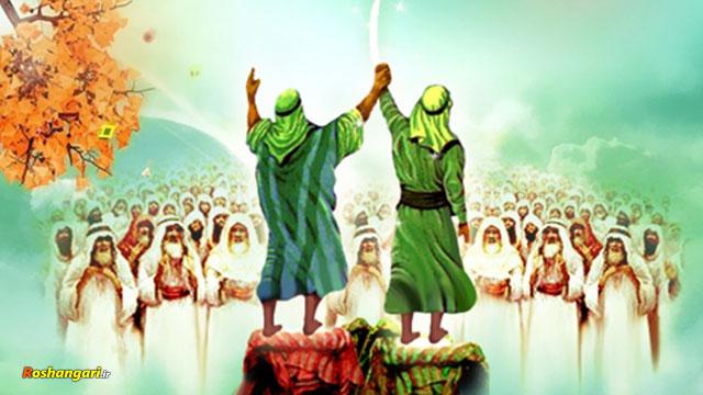 نماهنگ «کجایی فاتح خیبر»