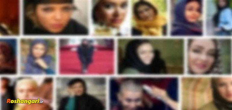 چرا در ایران بازیگران از پرداخت مالیات معاف هستند؟