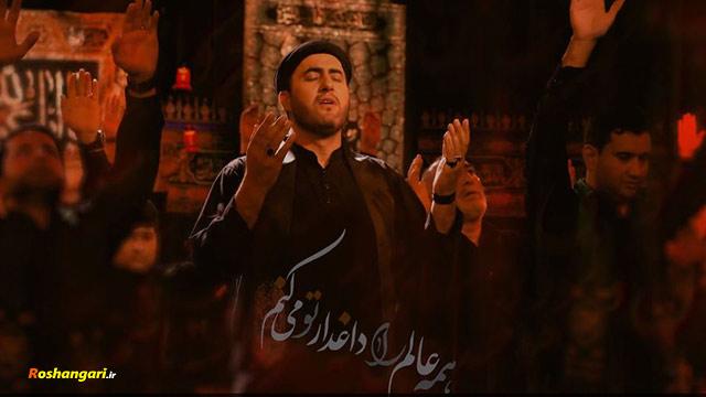 نماهنگ ترکی «آقام وای»